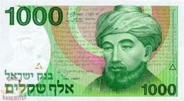ISRAEL 1000 SHEQUALIM 1983 PICK 49b UNC - Israël