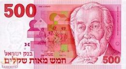 ISRAEL 500 SHEQUALIM 1982 PICK 48 UNC - Israel