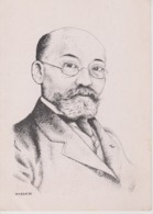 AKEO Card About Dr. L.L. Zamenhof - Published In The Netherlands - Esperanto