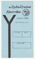 PASSENGER TICKET - BILLETE DE PASAJE / EGYPTAIR 1989 - Boarding Pass - Billets D'embarquement D'avion