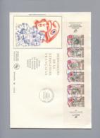 1° Jour Bicentenaire De La Révolution - 1980-1989
