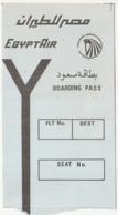 PASSENGER TICKET - BILLETE DE PASAJE / EGYPTAIR 1989 - Boarding Pass - Monde