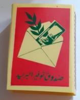 ARABIAN STATE,MUSLIMS/ISLAMIC -PLASTIC BOX NO DRAWER EMPTY,USED - Matchboxes