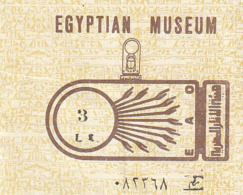 TICKET - ENTRADA / EGYPTIAN MUSEUM 1989 - Tickets - Entradas