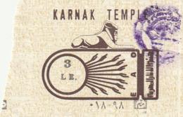 TICKET - ENTRADA / KARNAK TEMPLE 1989 - Tickets - Entradas