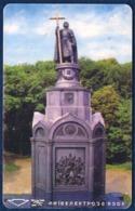 UKRAINE 1680 UNITS CHIP PHONECARD TELEPHONE CARD TELECARTE SAINT VLADIMIR MONUMENT GOOD USED - Oekraïne