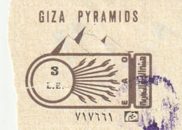 TICKET - ENTRADA / GIZA PYRAMIDS 1989 - Tickets - Entradas
