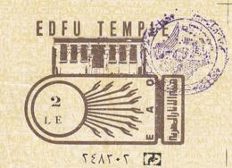 TICKET - ENTRADA / EDFU TEMPLE 1989 - Tickets - Entradas