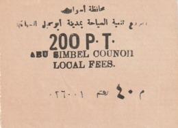 TICKET - ENTRADA / ABU SIMBEL COUNOIL LOCAL FEES - Tickets - Entradas