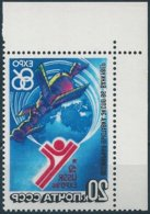 B5996 Russia USSR World Expo Space Geography ERROR (1 Stamp) - Universal Expositions