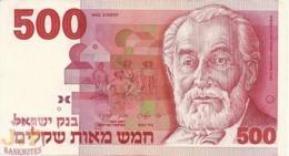 ISRAEL 500 SHEQUALIM 1982 PICK 48 AXF - Israël
