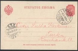 907d.Postcard. Post Office 1908 Pernio (railway Station) Turku. Russian Finland. Railway Post. - 1856-1917 Russian Government