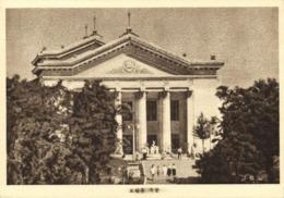 North Korea Coree, PYONGYANG, Moranbong Theatre (1950s) Postcard - Korea, North