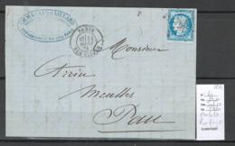 France - Lettre Paris Etoile 23 - Rue Aligre -1874 - Postmark Collection (Covers)