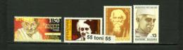 Lot - Famous Indian Personalities (Mahatma Gandhi; Indira Gandhi ;R.Tagor; J. NEHRU ) 4v.-MNH Bulgaria/Bulgarie - Mahatma Gandhi