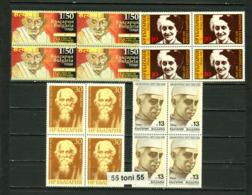 Lot - Famous Indian Personalities (Mahatma Gandhi; Indira Gandhi ;R.Tagor; J. NEHRU ) Block Of Four 4v.-MNH Bulgaria/Bul - Mahatma Gandhi