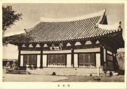 North Korea Coree, PYONGYANG, Soongin-jun Shrine (1950s) Postcard - Korea, North