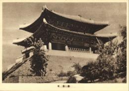 North Korea Coree, PYONGYANG, Taidong-moon Gate (1950s) Postcard - Korea, North