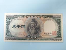 JAPON-5000 YEN 1957.UNC.NEUF - Japón