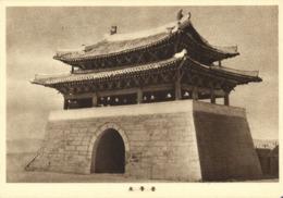 North Korea Coree, PYONGYANG, Botong-moon Gate (1950s) Postcard - Korea, North