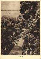 North Korea Coree, PYONGYANG, Chungryoo Cliff (1950s) Postcard - Korea, North