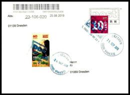 Bund / Post Modern [01129 Dresden]: 'Zoo Dresden - Elefant, 2018', PM-465 MiF - Elefantes