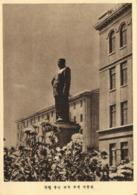 North Korea Coree, PYONGYANG, Central Liberation Struggle Museum (1950s) Postcard - Korea, North