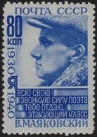 ~~~ Soviet Union Russia 1940 - Majakovski -  Perf L 12½  - Mi. 748 A ** MNH OG - CV 8 Euro ~~~ - Ongebruikt