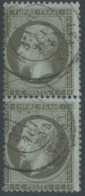 Lot N°51344  Variété/Paire Du N°19, Oblit Cachet à Date De PARIS (Sénat), S De POSTE Timbre Du Haut, C De FRANC Timbre D - 1862 Napoléon III