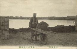 Korea Coree, Native Man With Wheelbarrow (1910s) Postcard - Korea, South