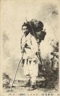 Korea Coree, Native Man With Backpack (1910s) Postcard - Korea (Zuid)