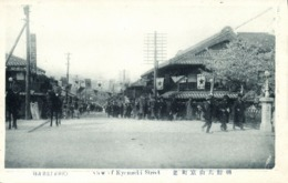 Korea Coree, MASAN HAPPO, Kyomachi Street (1910s) Postcard - Korea (Zuid)
