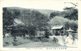 Korea Coree, MASAN HAPPO, Chōsen Chosen Shrine (1910s) Postcard - Korea (Zuid)