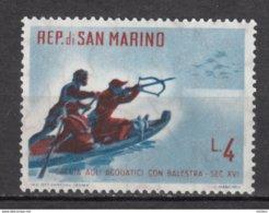 Saint-Marin, San Marino, MH, Tir à L'arc, Archery, Canard, Duck, Arbalette, Bateau, Boat - Archery