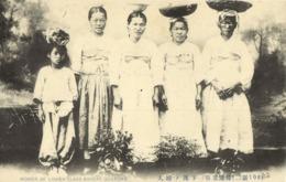 Korea Coree, Topless Nude Lower Class Native Women, Head Transport (1910s) (I) - Korea (Zuid)