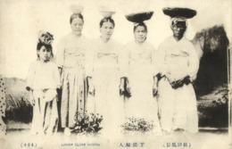Korea Coree, Topless Nude Lower Class Native Women, Head Transport (1910s) (II) - Korea, South