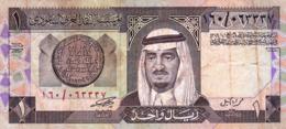 "SAUDI ARABIA 1 RIYAL 1983 F-VF P-21b ""free Shipping Via Regular Air Mail (buyer Risk)"" - Saoedi-Arabië"
