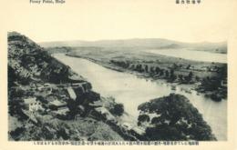 North Korea Coree, HEIJO PYENGYANG, Peony Point (1910s) Postcard - Korea, North