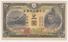 JAPAN 5 YEN ND (1942) UNC NEUF Pick 43a 43 A - Japón