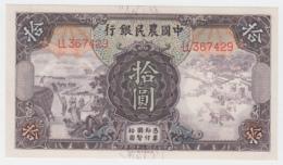 Farmers Bank Of China 10 Yuan 1935 UNC NEUF Pick 459 - China