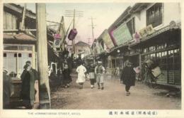 Korea Coree, KEIJYO SEOUL, Honmachidori Street With Shops (1910s) Postcard - Korea, South