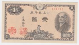 JAPAN 1 YEN 1946 UNC NEUF Pick 85 - Japan