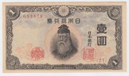 Japan 1 Yen 1943 UNC NEUF Pick 49a - Japan