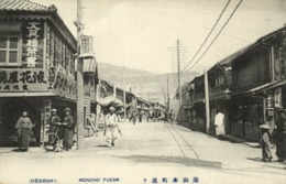 Korea Coree, FUSAN BUSAN, Honcho Street With Shops (1910s) Postcard - Korea, South