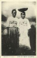 North Korea Coree, CHOSEN, Topless Nude Native Women, Head Transport (1910s) Postcard - Korea, North