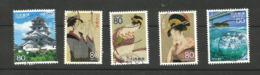 Japon N°5160, 5177, 5181, 5185, 5224 Cote 4 Euros - 1989-... Emperador Akihito (Era Heisei)