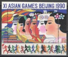 Chine - Bloc-Vignette ** MNH - XI Asian Games Beijing 1990 - Autres