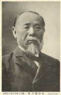 Korea Coree, Resident-General Prince Ito Hirobumi (1910s) Postcard - Korea (Zuid)