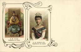 Korean Emperor Yi-Hi And Japanese Empress Haruko (1900s) Postcard - Korea (Zuid)