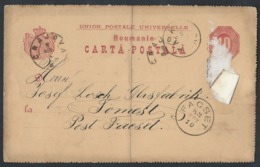3ro.Postcard. Post 1883 Craiova Faget. Romania. - 1881-1918: Charles I